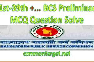 21st-39th BCS Preliminary Question