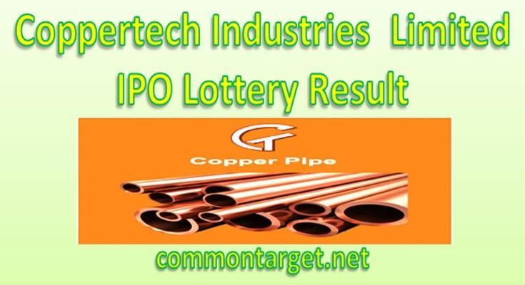 Coppertech Industries Lottery Result