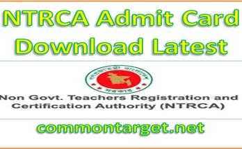17th NTRCA Admit Card Download 2020