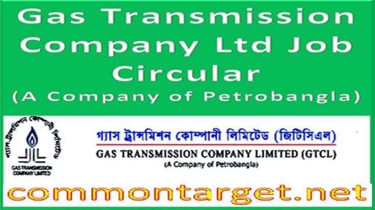 Gas Transmission Company Ltd Job Circular