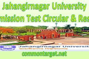 Jahangirnagar University Admission
