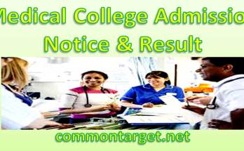 Medical Admission Test Notice & Result 2019-20