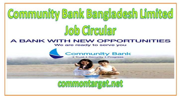 Community Bank Job Circular