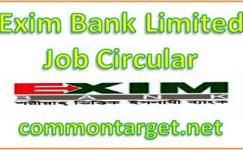 Exim-Bank-Job-Circular