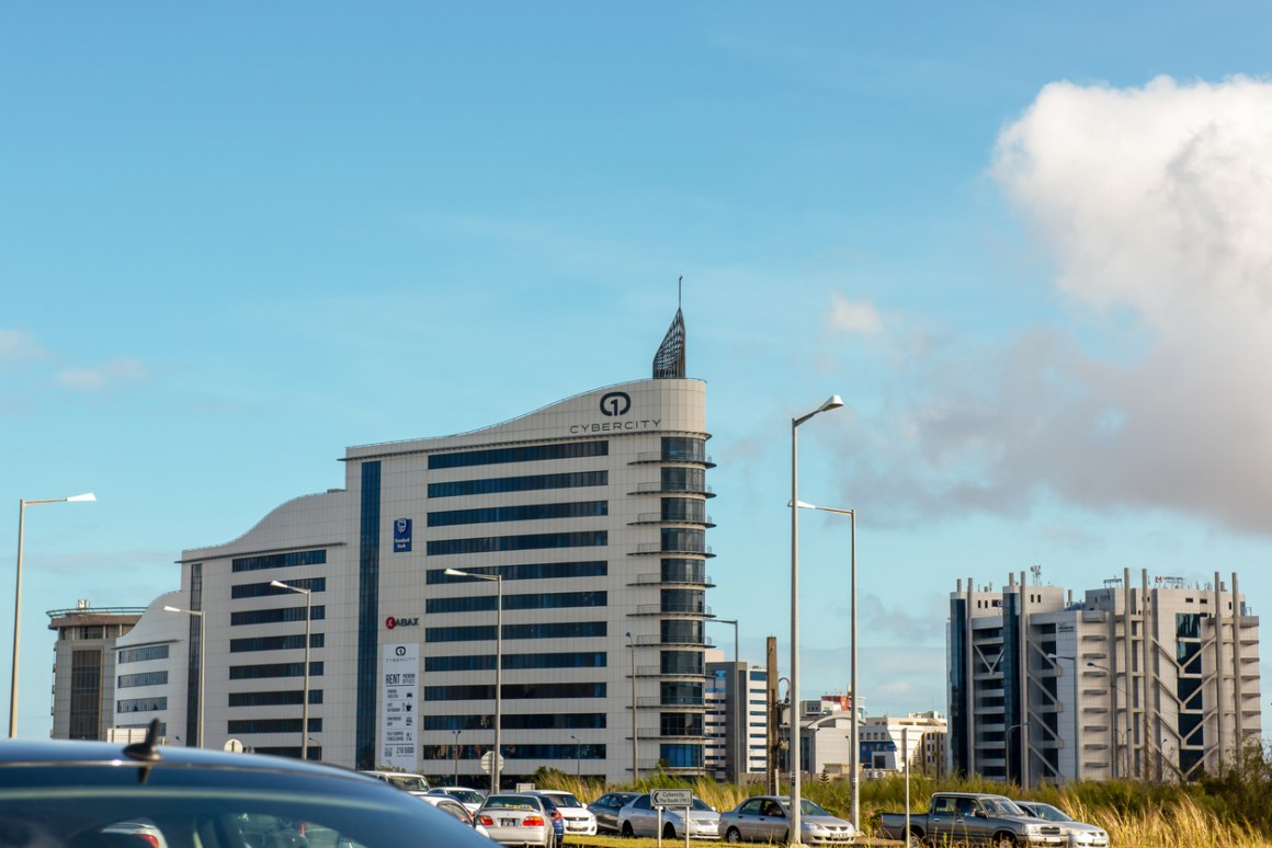 Buildings on the Ebene Cybercity business campus close to Port Louis in Mauritius where the FSC Mauritius building is.