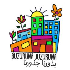 Buzuruna Juzuruna