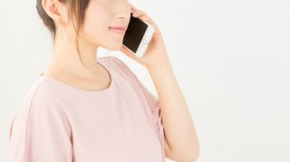 おすすめの電話占いサービスはココ!良く当たる占いで悩みを即解決!