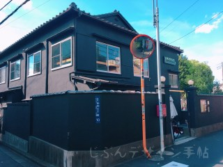 谷中hagiso1階ハギカフェに行ったよレポ!2階hanareは宿泊施設?