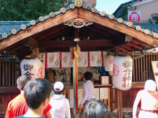 御金神社の初詣の混雑状況は?参拝までの待ち時間や限定の御朱印も!