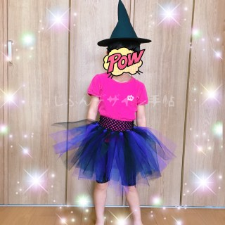 ハロウィンの子供女の子衣装を手作りで作ったので簡単な作り方まとめ!