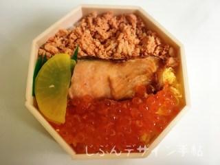 東京駅祭ランキング上位の鮭はらこ弁当を食べた感想を画像付きでレポ!