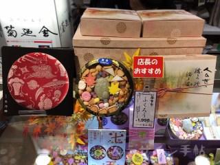 銀座菊廼舎の東京駅で内祝いに冨貴寄ふくろうを買ったよ!