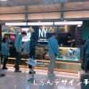 ニューヨークパーフェクトチーズ羽田空港は並ぶ?待ち時間や売り切れ時間を紹介!