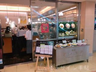 羽田空港第2新宿アカシアでランチ!人気の組み合わせメニューと値段をレポ!