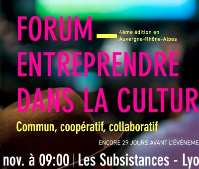 Forum entreprendre dans la culture Lyon 2019