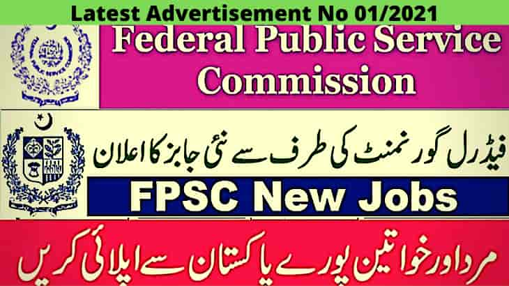 Latest FPSC Advertisement No 01/2021
