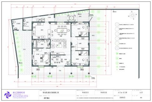 CAD專業工程製圖2D室內設計成果發表-01王瑞彬
