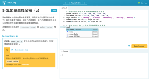 Introduction to R in Chinese