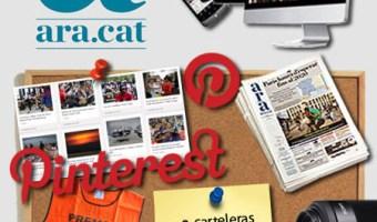 Pinterest, la asignatura pendiente del diario ARA