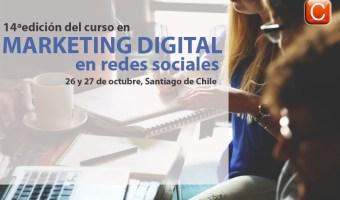 El Seminario de Marketing Digital llega a Chile en octubre