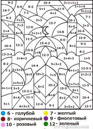 Math For Kids Math Coloring Pages Mosque Islamic Muslims