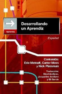 ApprenticeGuideSpanish