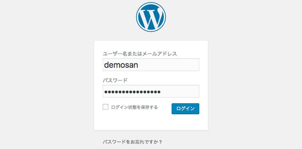 画面:WordPress のログインページ