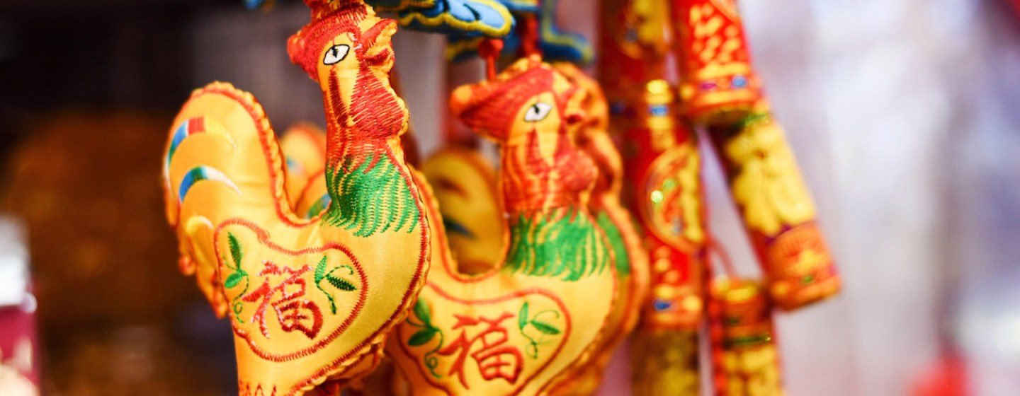 Austin's Chinatown Center will host a Year of the Rooster Celebration this Sunday.