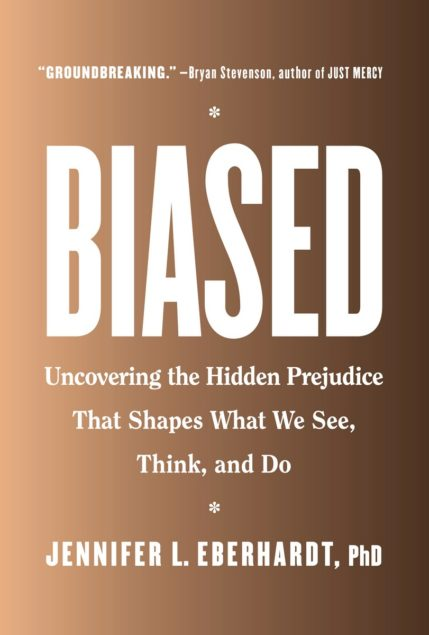 Social psychologist's new book exposes our unconscious biases