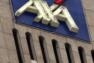 Negociaciones para la venta de AXA Private Equity