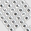 alfabeto japonês hiragana e katakana