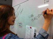 estudando japones