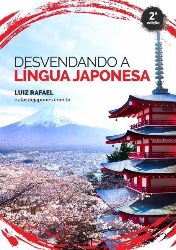 Baixar grátis 2º Edição do livro digital desvendando a língua japonesa