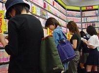 O romaji e suas armadilhas - japoneses lendo