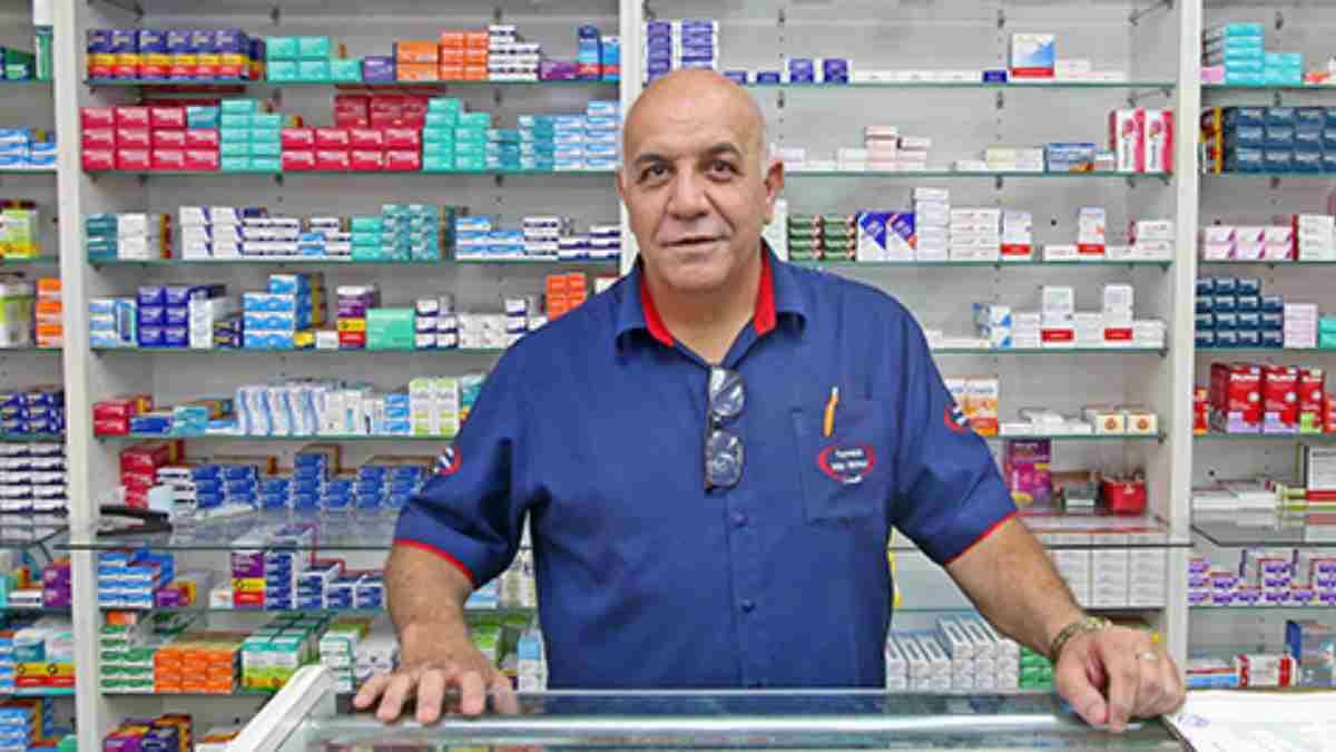 Comprimidos para Hemorroidas