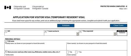 Visto canadense, Canadá, VAC, formulário imm5257 - Foto Reprodução da Internet