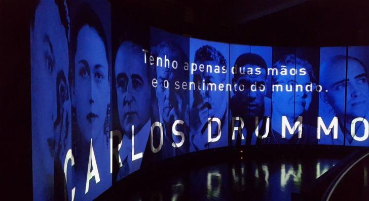 citacao-de-drummond-no-museu-do-futebol-em-sao-paulo-foto-fernando-victorino-comoviaja