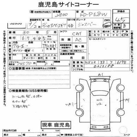1997 Mitsubishi Delica Space Gear Jasper Turbo Diesel. Low