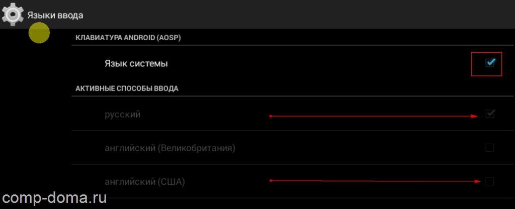 Скачать программе для андроида на пк на русском языке