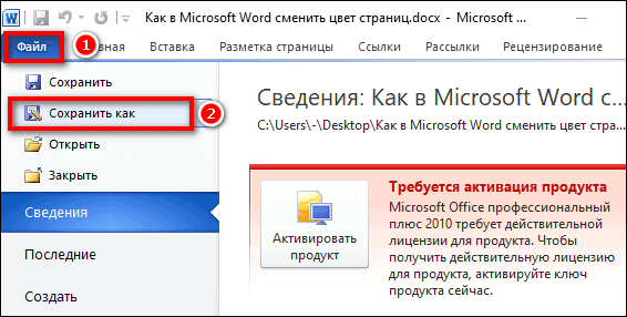 File menu simpan sebagai