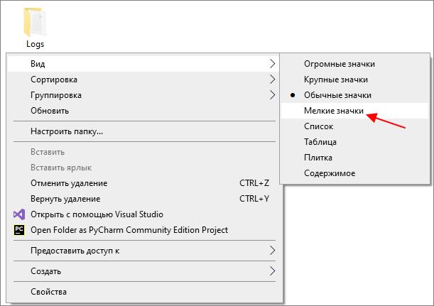 Mga parameter ng panel ng gawain