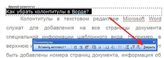 Pannello di controllo del piè di pagina chiuso