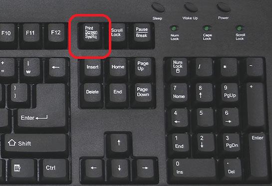 PrintScreen key.