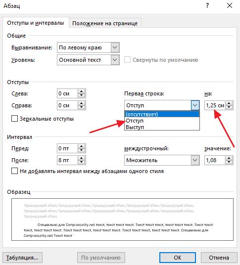 ایجاد یک شماره پاراگراف در تنظیمات