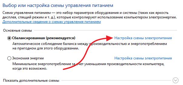 Fjern hvilemodus Windows 7