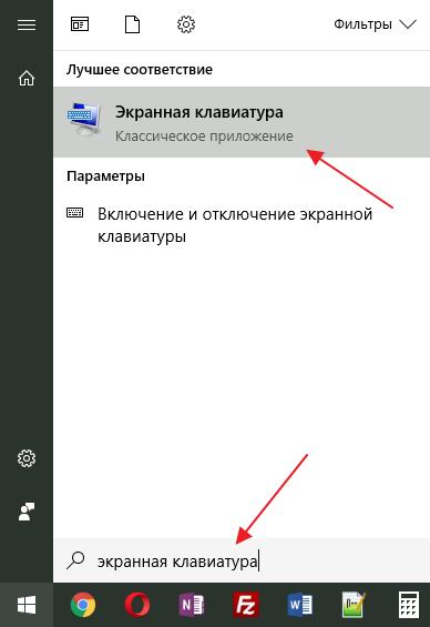 Képernyő billentyűzet keresése Windows 10