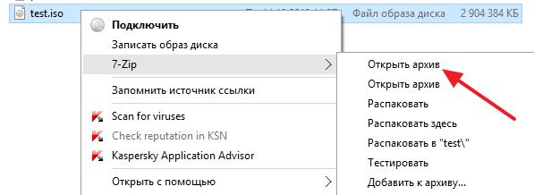 chọn mục menu Mở kho lưu trữ