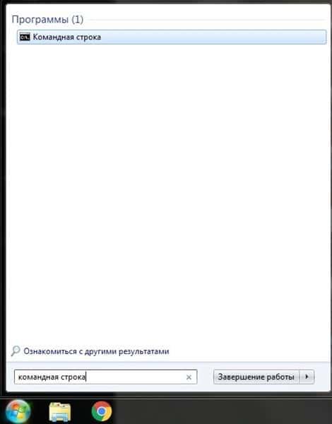 Wyłącz Automatyczną Weryfikację Podpisów Aplikacji Wince