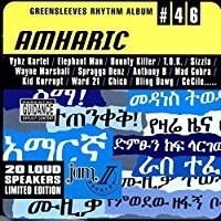 Amharic – Greensleeves Rhythm Album 46 (PA)