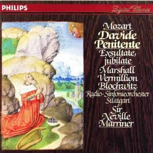 Mozart – Davide Penitente – Exsultate – Jubilate – Sir Neville Marriner